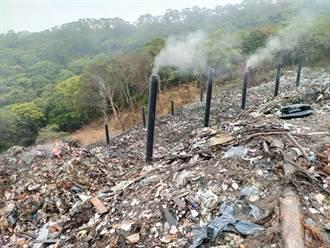 員林阿寶坑掩埋場 埋設35沼氣管助排氣