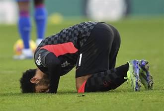 英超》薩拉驚傳想轉隊 被利物浦罰坐板凳