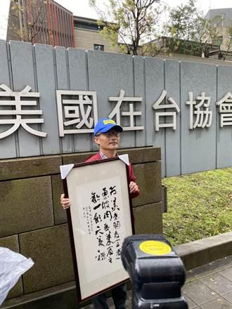 衛福部要求認錯 蘇偉碩:衛福部與蔡總統才應該道歉