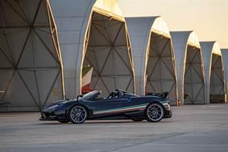 三輛限定絕響!Pagani推出Huayra Tricolore向義軍飛行特技部隊成立60週年致敬