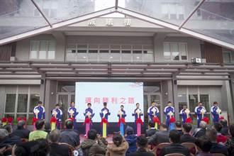 國訓中心新宿舍完工 教練和選手備戰明年東京奧運