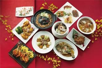 新竹喜來登外帶年菜開放 預訂限時優惠低至82折