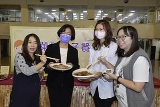 彰化宣示無萊豬月子餐 捍衛食安守護母嬰