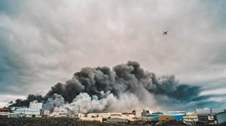 爆炸害鄰近工廠損失10億 旭富僅願賠3千萬被嗆翻