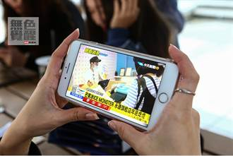 無色覺醒》賴岳謙:解讀國際新聞大事!新聞也可以這麼看!