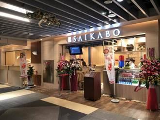 環球Global Mall南港店 引進全台首家韓國料理「SAIKABO」