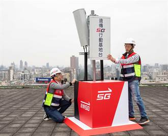 飆上351.5Mbps 5G網速測試首度公布 遠傳最快