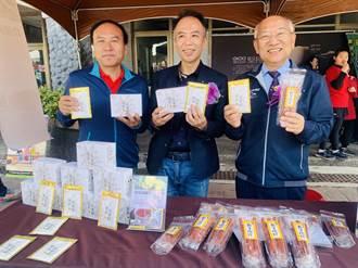 信義鄉農會與興大合作 推出梅子雞條和雞精