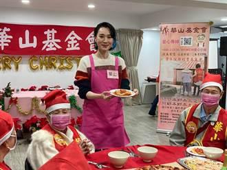 坣娜婚后无酬当老公志工 烹煮大餐给三失长辈