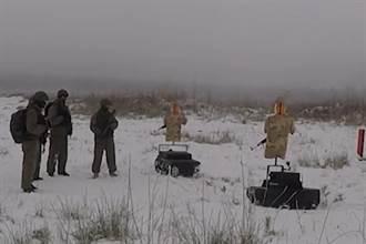 俄國陸軍測試「會躲子彈」的人工智慧機器人