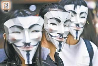 香港終審法院判《禁蒙面法》合憲 遊行均不可蒙面