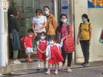 新冠疫情延燒 香港中小學幼稚園繼續停課