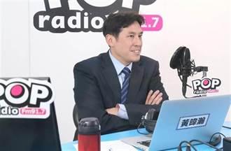 蘇醫師傳遭陳時中告發 黃暐瀚爆民進黨「內幕」