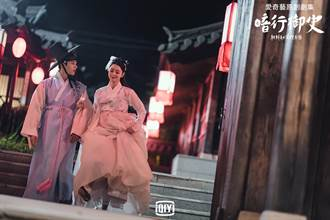 金明洙化身朝鮮版「金牌特務」男扮女裝臥底喜感演出