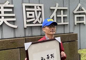 台灣人為何該反對萊豬?藍委曝20大理由