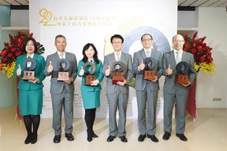 今年囊括菁業獎六大獎 玉山金創累積獲獎最多企業
