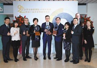 菁莪榮光 業峻熠耀-國泰世華銀行 囊括三項大獎