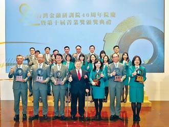 菁莪榮光 業峻熠耀-玉山金控奪六獎 菁業獎大贏家