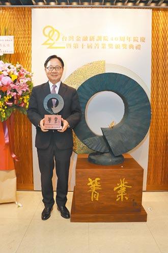 菁莪榮光 業峻熠耀-華南銀行 連三屆獲最佳數位金融獎