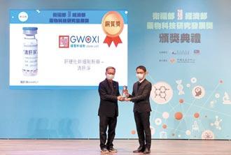 勇奪「藥物科技研究發展獎」藥品類銅質獎 國璽清肝淨 幹細胞新藥獲肯定