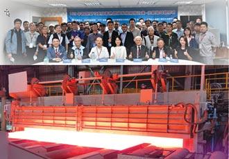 金屬中心蓄熱式燃燒技術 高效節能