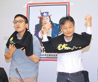 反萊豬 蘇偉碩今赴AIT盼對話