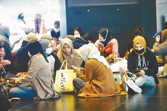 印尼視訊會議 料討論零付費