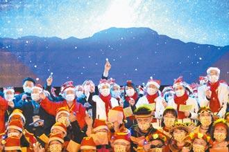 新北耶誕城 千人詩班傳福音
