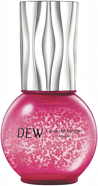 DEW頂級成分 封印在粉紅晶球