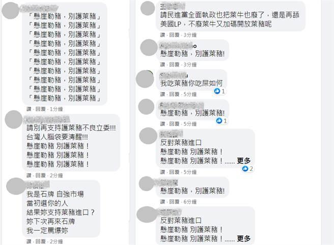 羅智強一PO文,網友馬上湧入吳思瑤臉書留言。(圖/摘自吳思瑤臉書)