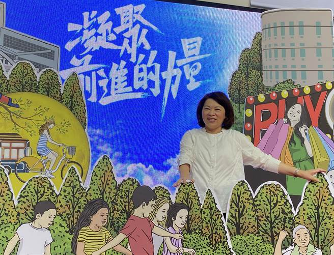 嘉義市長黃敏惠強調施政要回應市民的需求及期待,打造全齡共享的城市。(廖素慧攝)