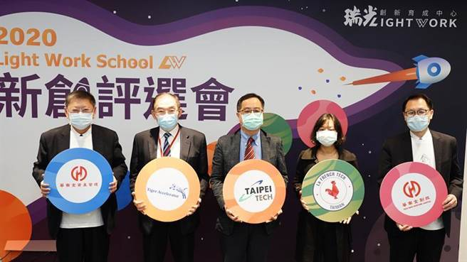(華南金資產管理、臺北科技大學、La French Tech Taiwan、台荷加速器及華南金創投五方合作儀式。 圖/華南金控提供)