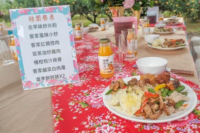 峨眉經典小鎮博柑情行銷推介會,「桔園餐桌」套裝行程的客家特色菜餚。(羅浚濱攝)
