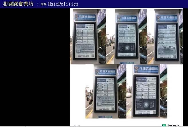網友發現該公車站牌可以自由切換語言,王浩宇的貼文簡直是在造謠。(圖/翻攝自PTT)