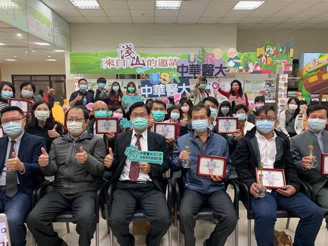 中華醫大「來自淺山的邀請」USR成果展暨頒獎典禮今天在學校國際會議廳舉行。(曹婷婷攝)