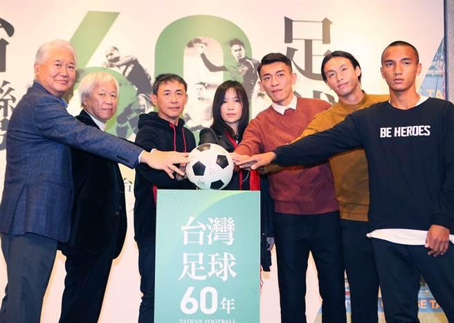 《台灣足球60年》是一本記錄許多台灣足壇故事的書籍,台灣隊長陳柏良(右三)結束中甲球季後回台,也出席力挺。(陳怡誠攝)