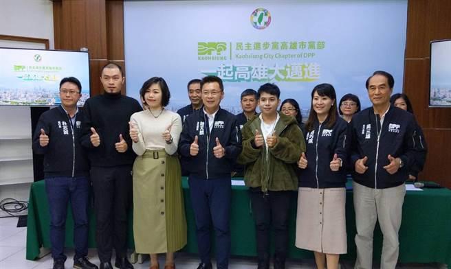 民進黨高雄巿黨部21日發表新視覺,前排中為主委趙天麟。(曹明正攝)