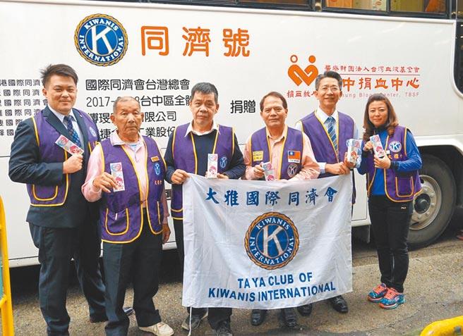 三商美邦人壽處經理歐長奇(右二)參與國際同濟會捐血活動。圖/三商美邦人壽提供