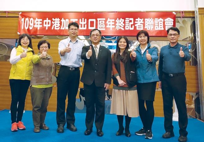 經濟部加工出口區管理處中港分處長梁又文(中)帶領團隊109年度再創招商佳績。圖/業者提供