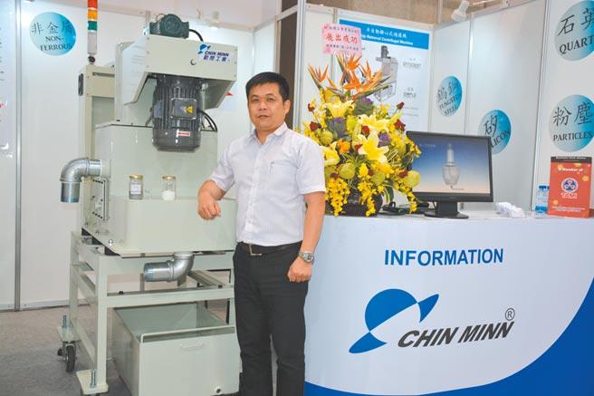 勤閔副總經理李慶城表示,全自動離心式分離機,廣泛應用在機械研磨加工、玻璃研磨、IC載板研磨、汽機車來令片研磨等產業,協助產業升級。圖/李水蓮