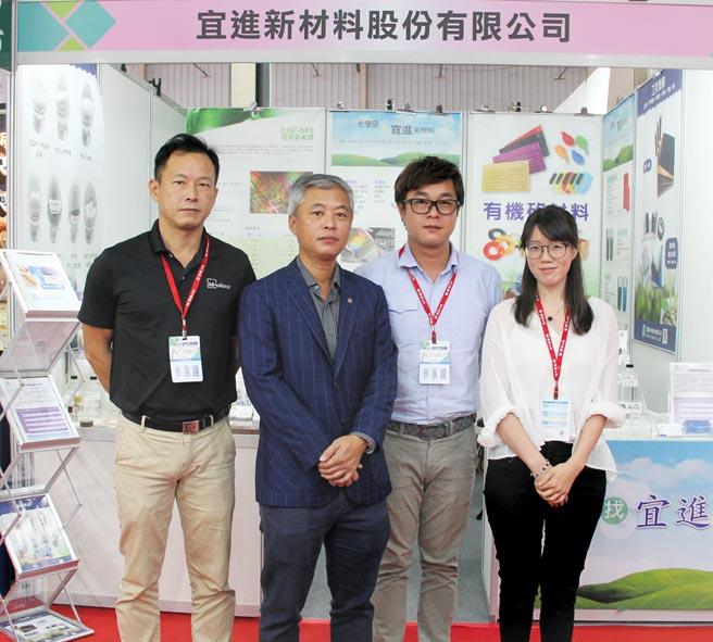 宜進新材料董事長吳裕偉(左二)與經營團隊。圖/陳仁義