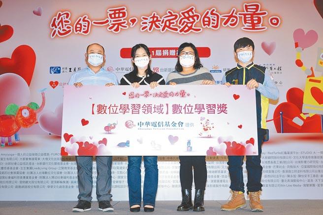 中华电信基金会经理张嘉芳与获奖团体合影。(台新提供)