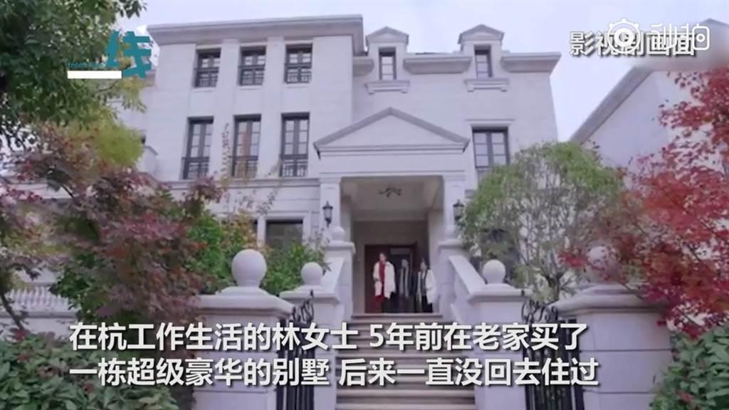富婆追劇,驚見1.3億豪宅竟成劇中場景。(圖/錢江晚報)