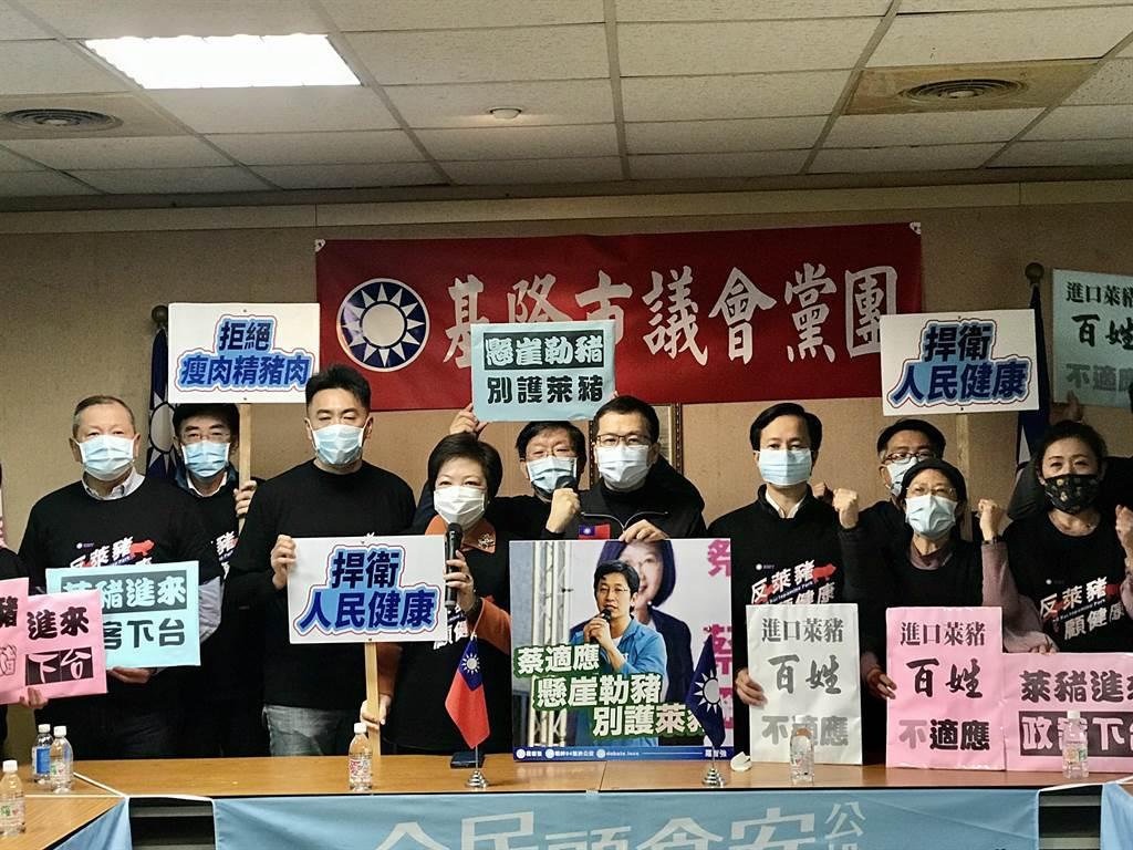 台北市議員羅智強發起「懸崖勒豬,別護萊豬」活動,22日與基隆市國民黨團一同舉辦記者會。(陳彩玲攝)