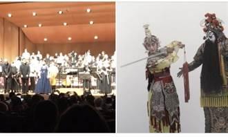 左化鵬》霸王別姬 京胡和大提琴的對話