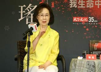 瓊瑤聯名111名圈內人 呼籲封殺郭敬明、于正「抄襲者」