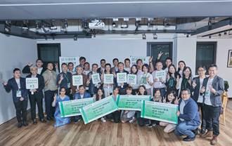 首见「食农加速器种子计画」 10新创团明夺百万奖金