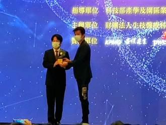 中科加速器辅导团队「福宝科技」获国家新创奖