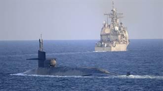美高調向伊朗秀拳頭 核潛艦攜154戰斧穿越荷莫茲海峽