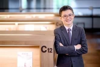國立交通大學特聘教授陳冠能榮膺美國國家發明家學院院士